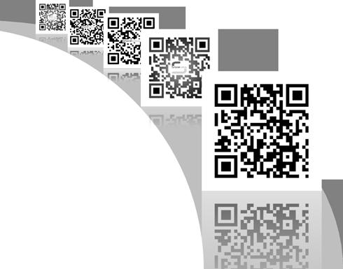 Storelabs.com: Storelabs: TraQR: Solicitud de curso de códigos QR
